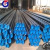 ASTM P12の合金鋼鉄溶接された管