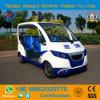 電気4人の乗客観光電池の小型パトカー