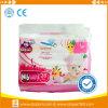 中国の快適な新生の小型の赤ん坊のおむつの製造業者