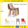 Empilar la silla plástica del restaurante del café de la silla del ocio