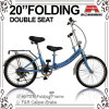二重シートのお母さんの折る自転車(WL-2043)