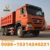 Для Африки низкая цена для грузовых автомобилей HOWO Sinotruk 10 шины новые разгрузки ковша погрузчика 6X4 с лучшим состояние