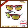Moda baratos Revo Sunglasses F6304