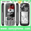 拡声器、Q007携帯電話