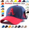 野球帽、2014新しいデザイン野球帽、昇進のギフトの帽子