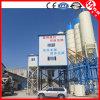 大きいHzs120は組合せの具体的なプラント製造業者を用意する