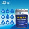 Revêtement anti-cristallin cristallin capillaire Ks-101