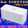 Bluetooth Audio Mini Wireless Bluetooth Speaker Support FM/TF/Line in/Aux/U Disk/USB Charging