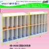 Высокое качество детского сада Schoolbag ковчег горячие продажи в классе шкаф (HB-04102)