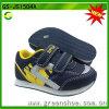 子供のスポーツの靴(GS-JS1504A)