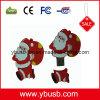 父のクリスマスUSB (YB-65)