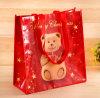 安いショッピングおよび昇進のためのクリスマスによって薄板にされるPPの非編まれたギフト袋