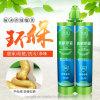 El producto de 2017 mejoras de la resina de epoxy de la porcelana del agua de Xijie, lechada del azulejo, sellante del silicón, pegamento adhesivo, vario color, fácil limpia