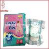 卸し売り使い捨て可能な赤ん坊のおむつの製造者の/Soft Confortableの使い捨て可能な赤ん坊のおむつ