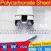 Connecteur-U de feuille de polycarbonate