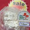 麻酔薬(ローカル) CAS 94-24-6として高い純度のTetracaineの粉