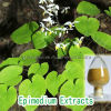 Epimedium Icariin/извлечения