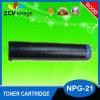 Тонер Cartridge для Black канона (NPG-21/GPR-10/C-EXV7)