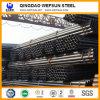 precio de fábrica de tubos de acero laminado en caliente