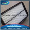 Luftfilter für Auto (17220-PAA-A00), Autoparts