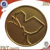Soft Hacedor esmalte Colegio Pin de la solapa en China (fdbg0084W)