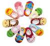 Enfants Ankle Socks avec Anti-Slip (KA200)