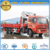 6X4クレーンが付いている頑丈な折るアームクレーン250 HPの貨物自動車のトラック
