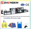 Sac shopping Environmental-Friendly Nontissé Making Machine (ZXL-D700)