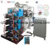 Práctico de costa de alta velocidad de la taza de papel que hace precio de la máquina