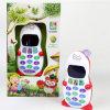 장난감 (H0027129)를 배우는 아이 지적이는 전화