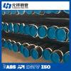Tubos de acero inconsútil de la ISO 559/GB 8163 para el agua y las aguas residuales