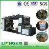 Ytb-4600 Craft papier Machine d'impression flexo