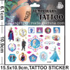 Fashional Waterproof Temporary Tattoo Sticker Body Art (cg067)