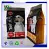 위로 박판으로 만들어진 애완 동물 먹이 포장 부대를 서 있기