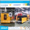 машина Botttle Ketchup 1L 2L 3L HDPE/PE/PP автоматическая дуя формируя