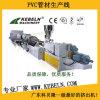 (CE/SGS reconnu) extrusion fiable de pipe/tube de la machine PVC/PE/HDPE/PPR et chaîne de production