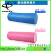 Massage Yoga Sports Pilates Fitness Foam Roller Exercise Roller