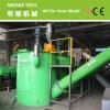 Recicl o tanque de lavagem quente do vapor