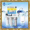 Система обратного осмоза 8 этапов с UV стерилизатором
