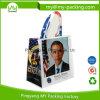 Мешки промотирования прокатанные OPP Nonwoven для покупкы