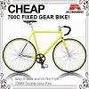 安くこんにちはTen 700c Fixed Gear Bicycle (ADS-7065S)