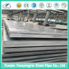 Плита углерода A36 ASTM стандартная стальная