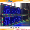 메시지 광고를 위한 P10 옥외 단 하나 LED 표시