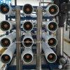 Planta industrial de la ósmosis reversa de la desalación