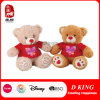Urso de assento encantador da peluche do brinquedo do luxuoso para crianças