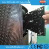 P4mm屋内適用範囲が広いLED表示モジュール
