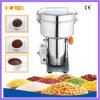 ステンレス鋼のコーヒー豆の粉砕の製造所機械(HR-25B)
