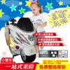 Video macchina a gettoni del gioco del volante della polizia dell'oscillazione dell'automobile dei bambini 3D