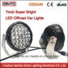 램프 최고 밝은 반점 빛 (GT1015-128)를 모는 7inch Offroad 차 LED