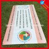 Знамя флага индикации напольный рекламировать